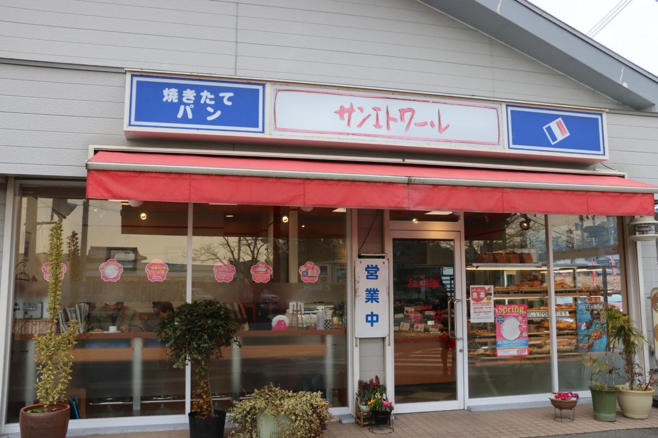 【パートさん募集】サンエトワール 猪名川店