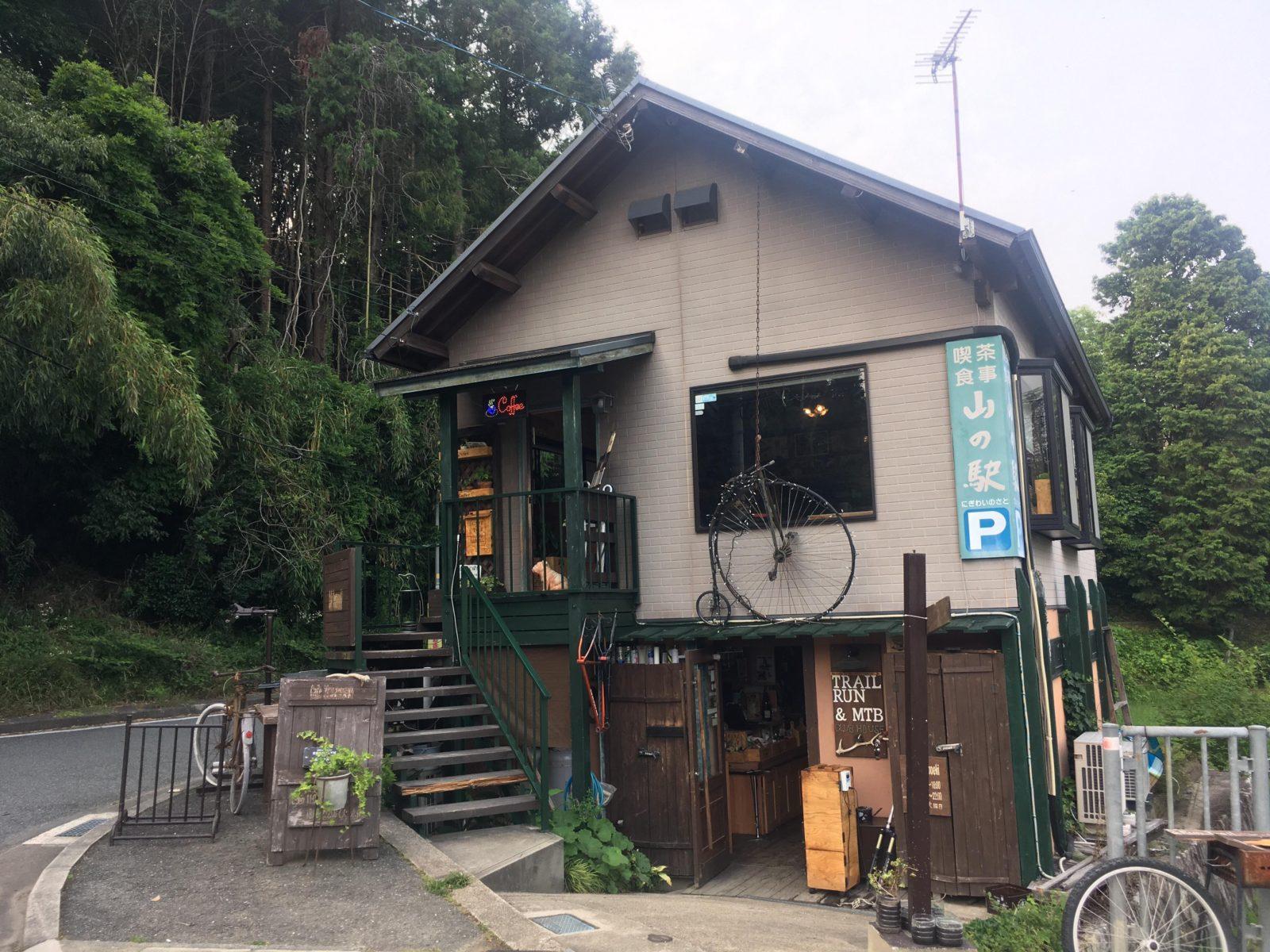 特集「カフェ山の駅」の魅力