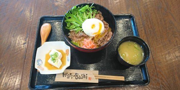 【師亭さん】新メニュー「佐賀牛丼」が、8/1に登場!