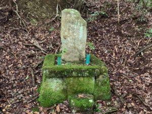 波多野甚蔵定吉公の墓
